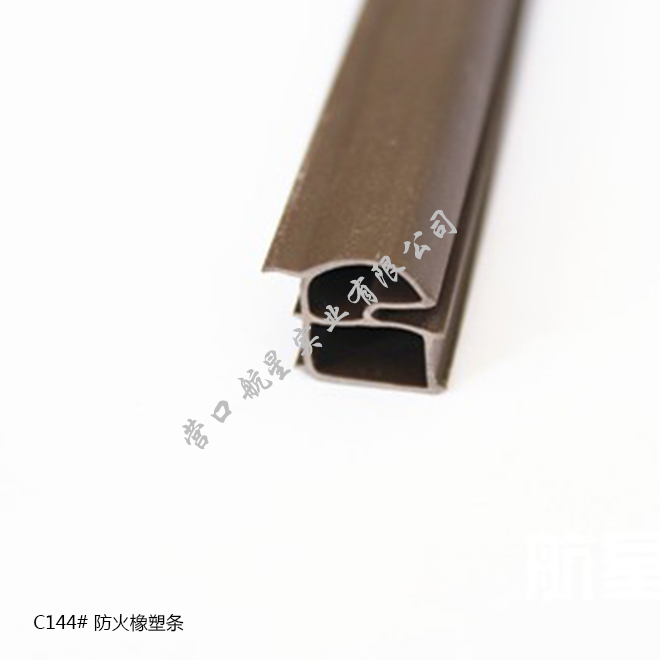 C144# Fireproof rubber strip