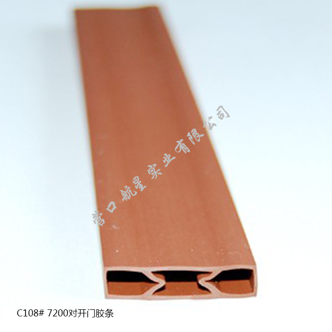 C108# 7200 open rubber strips