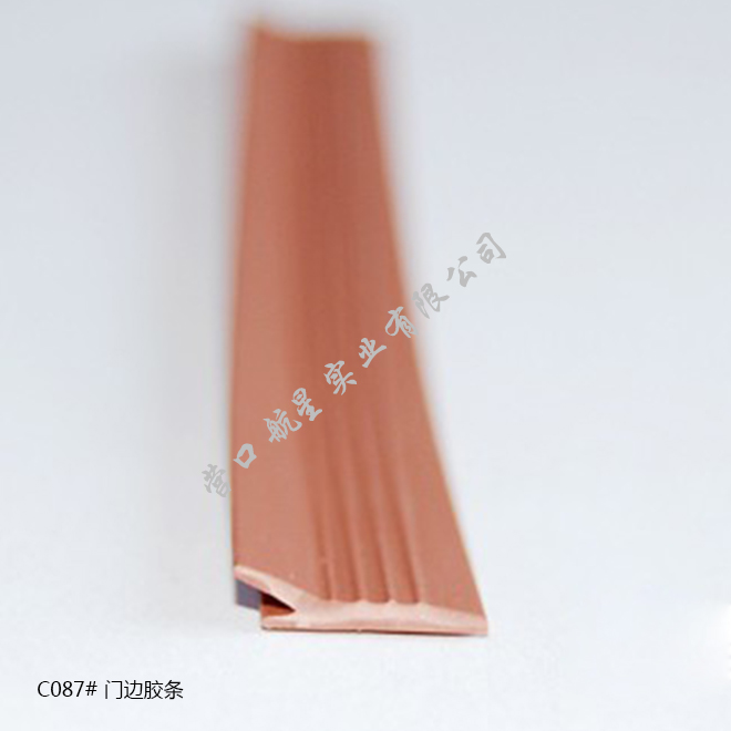 C087# Door edge strip