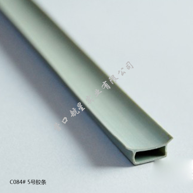 C084# No. 5 rubber strip