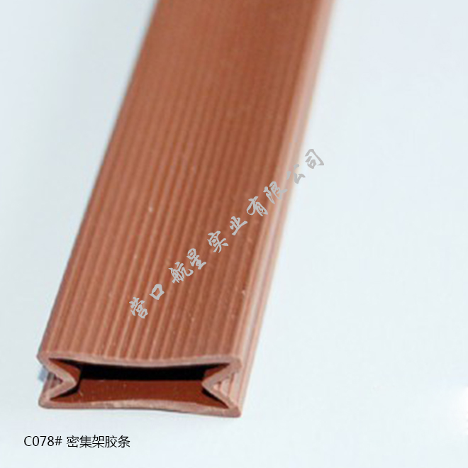 C078# Dense rubber strips