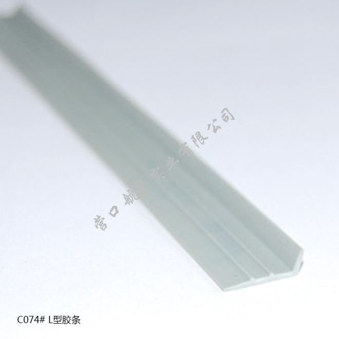 C074# L type rubber strip