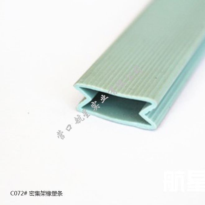 C072# Shelves rubber strips