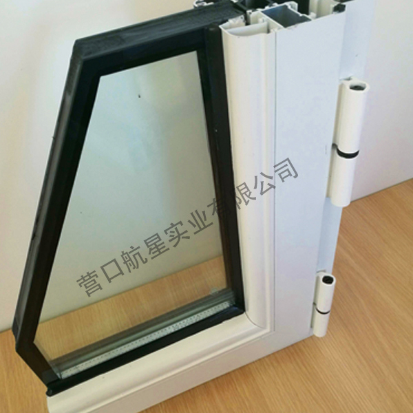 Broken Bridge Type Fire Resistant Windows